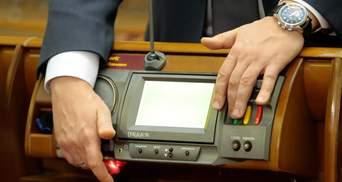 """У """"Слузі народу"""" заявили, що сенсорну кнопку в Раді можна обдурити"""