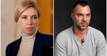 Арестович стоит извиниться, – Верещук о брани представителя ТКГ в соцсетях