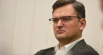 США не знайшли доказів втручання України у вибори, це фіаско Росії, – Кулеба