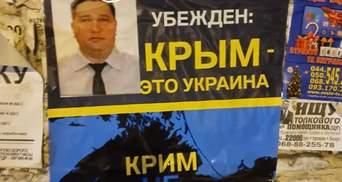Обиделись на троллинг: МИД России вызвало на ковер временного поверенного в делах Украины