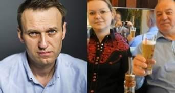 Из-за Навального и Скрипалей: США ввели новые санкции против России