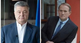 Порошенко и Медведчук возглавили рейтинг недоверия украинцев