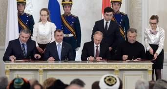 Фарс в Кремле: как Россия 7 лет назад украла украинский Крым