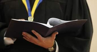 Антикоррупционный суд отправил судью за решетку за взятку