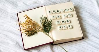 Ко дню поэзии: 10 стихов о весне, от которых замирает сердце