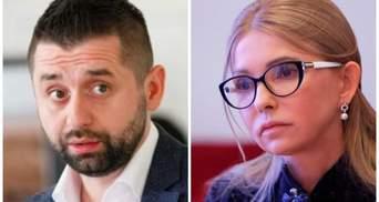Каже, що ми якісь зелені крокодили, – Арахамія поскаржився на Тимошенко