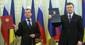 До Харківських угод могли бути причетні ексміністри та голови СБУ: ЗМІ оприлюднили список