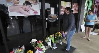 Мав сексуальну залежність: імовірного нападника на салони у США обвинуватили у вбивстві 8 людей
