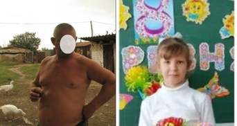 Засунул тело в мешок и завязал поясом: подозреваемый признался в убийстве Марии Борисовой