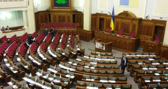 Чи змінить Рада графік роботи через локдаун у Києві
