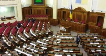 Изменит ли Рада график работы из-за локдауна в Киеве