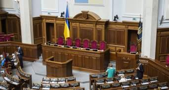 """Позачергові засідання та ймовірність локдауну: Верховна Рада """"заблокована"""" через правки"""