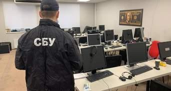 Пропонували іноземцям заробити: СБУ заблокувала масштабну схему псевдоброкерів