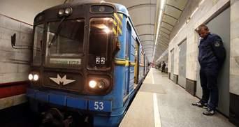"""Масштабне """"мінування"""" метро Києва: усі станції вже працюють"""