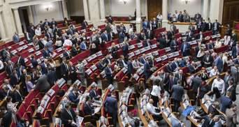 По причине локдауна в Киеве Рада может отменить сессии