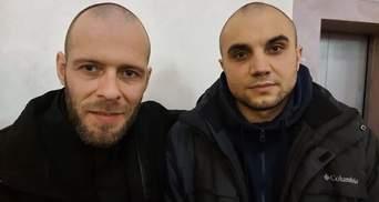 """Освободили еще 2 """"торнадовцев"""", которых обвиняли в деле о бунте в Лукьяновском СИЗО"""