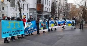 Крим – це Україна: під офісом ОБСЄ у Києві відбулася акція