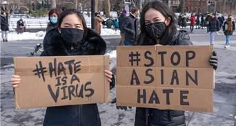 Після масового вбивства азійців у Атланті в США почалися нові антирасистські протести