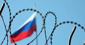 У Білому домі розповіли, чого чекати Росії від США в найближчі тижні