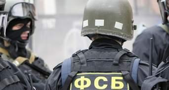 """ФСБ заявляє, що затримала 14 членів нібито """"української радикальної організації"""""""