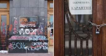 Главные новости 21 марта: последствия погромов под ОП и локдаун на Киевщине