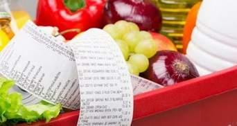 Порівняння цін на продукти: що і скільки коштує в Україні і за кордоном
