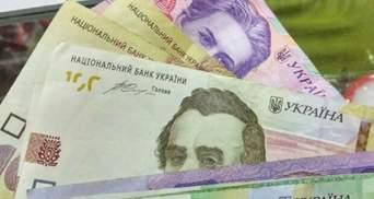 """""""ТЕДІС Україна"""" назвала 5 міст, куди перерахувала найбільше податків за 2020: понад 700 млн грн"""