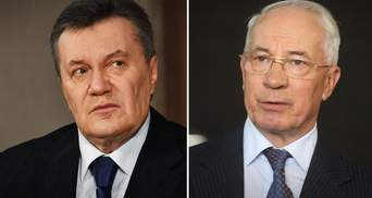 РНБО ввела санкції до Януковича, Азарова та низки ексвисокопосадовців
