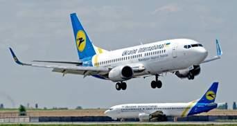 Испания, Турция и Германия: МАУ возобновляет ряд рейсов