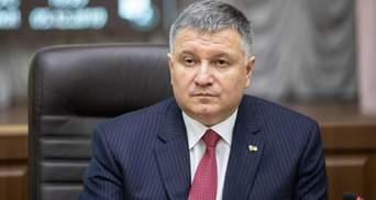 """Аваков раскритиковал одесского судью из-за освобождения от наказания """"вора в законе"""""""