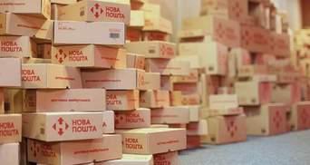 """""""Нова пошта"""" з 20 березня підвищила тарифи: скільки тепер коштує відправити посилку"""