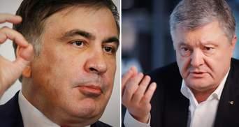 Жадность фраера сгубила, – Саакашвили оценил политическую деятельность Порошенко