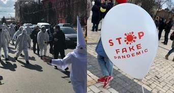 В Киеве и Харькове люди в костюмах Ку-клукс-клана устроили антиковидную клоунаду