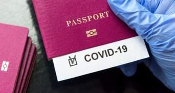 Греція і Румунія прагнуть якнайшвидше домовитися про COVID-паспорти для подорожей