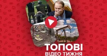 Жизнь Медведчука после санкций и крупнейший шпионский скандал в Украине – видео недели
