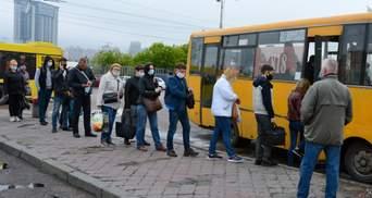 Власть на местах будет решать, запрещать ли общественный транспорт, – СМИ