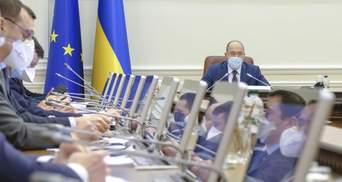 """Кабмин переводит министерства на """"дистанционку"""" из-за локдауна в Киеве"""
