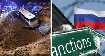 Головні новини 22 березня: у Польщі знову ДТП з українцями, ЄС ввів санкції проти Росії