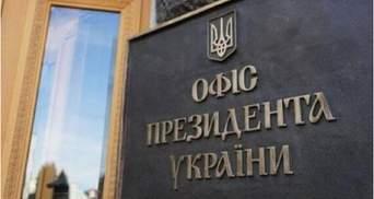 Політолог: Єрмак жорстко відповів РФ по Донбасу і заручився підтримкою союзників