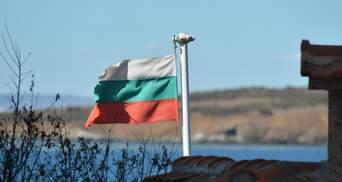 Болгарія висилає російських дипломатів через шпигунський скандал