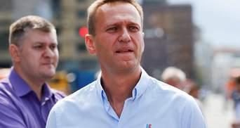 Не было состава преступления: в России отказались возбудить дело об отравлении Навального