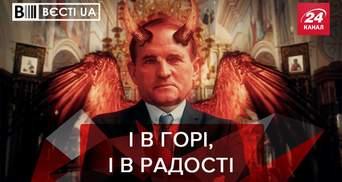 Вєсті.UA: Марченко розповіла, як важко було полюбити Медведчука