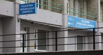 Во Львове срочно разворачивают реанимационное отделение для больных COVID-19