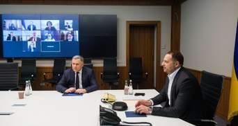 Єрмак попросив послів G7 підтримати прагнення України відновити перемир'я на Донбасі