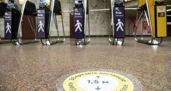 В метро Киева просят людей как можно меньше пользоваться подземкой
