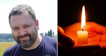 В Египте умер известный украинский волонтер Юрий Юрасюк