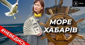 Тысячи долларов за диплом: сколько стоит стать моряком в Украине – расследование