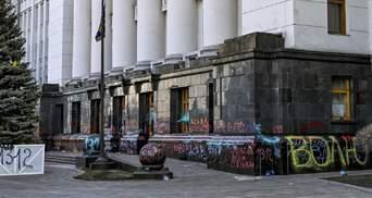 Посли G7 підтримали ОП щодо неприпустимості вандалізму під час мирних акцій, – Биков