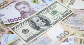 Курс валют на 24 березня: долар пішов вгору, а євро суттєво подешевшало