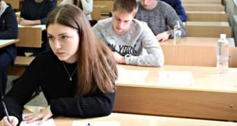 Абітурієнти з окупованих територій отримають місця у гуртожитках на час підготовчих курсів